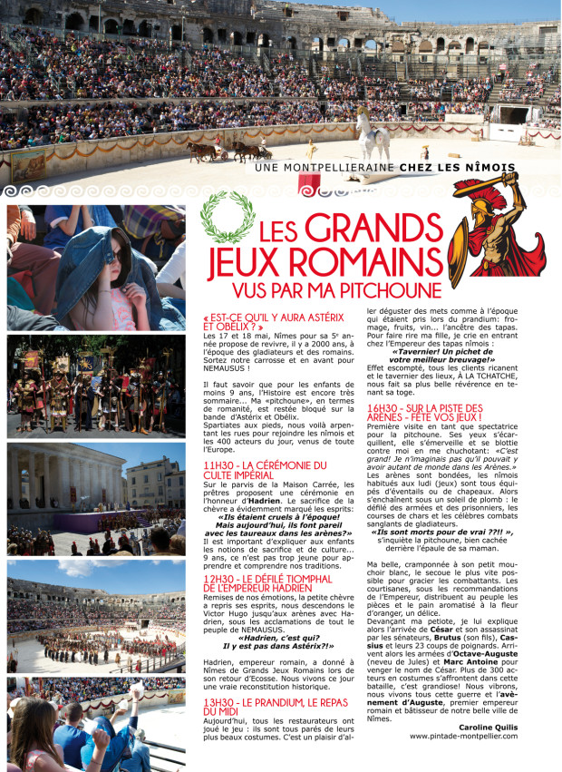 grands-jeux-romains